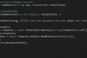 code: read data